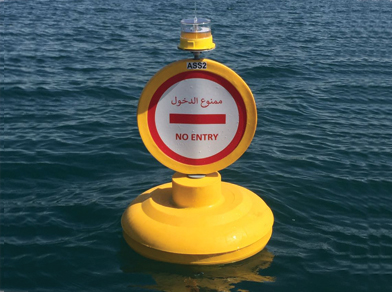 Triton Signage Buoy 780mm Diameter