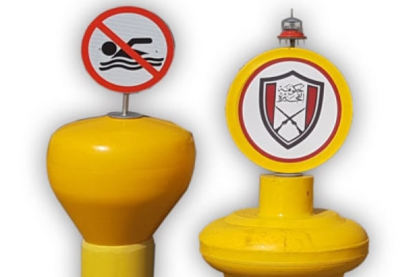 signage buoys north west marine uae